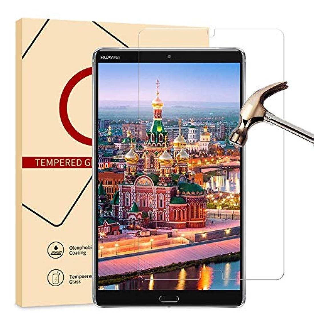 不満凍った時期尚早Huawei MediaPad M5 8.4 ガラス フィルム 指紋 防止 液晶 画面 保護 ファーウェイジャパン LTEモデル SHT-AL09 SIMフリー 対応 滑らか 2.5D 感度良好 耐衝撃 硬度9H 強化 GLASS クリア