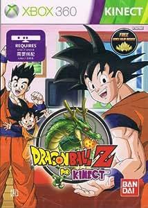 Xbox360 Dragon Ball Z for Kinect アジア版