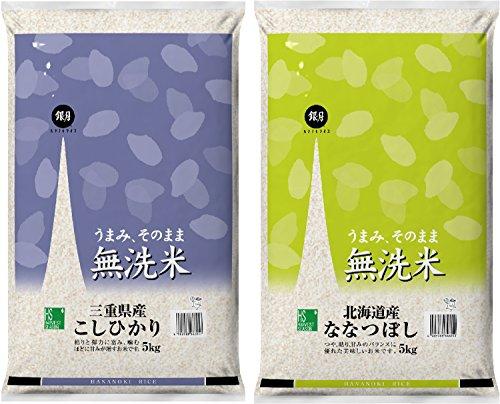 【精米】 29年産 無洗米 食べ比べ お試しセット 10kg...