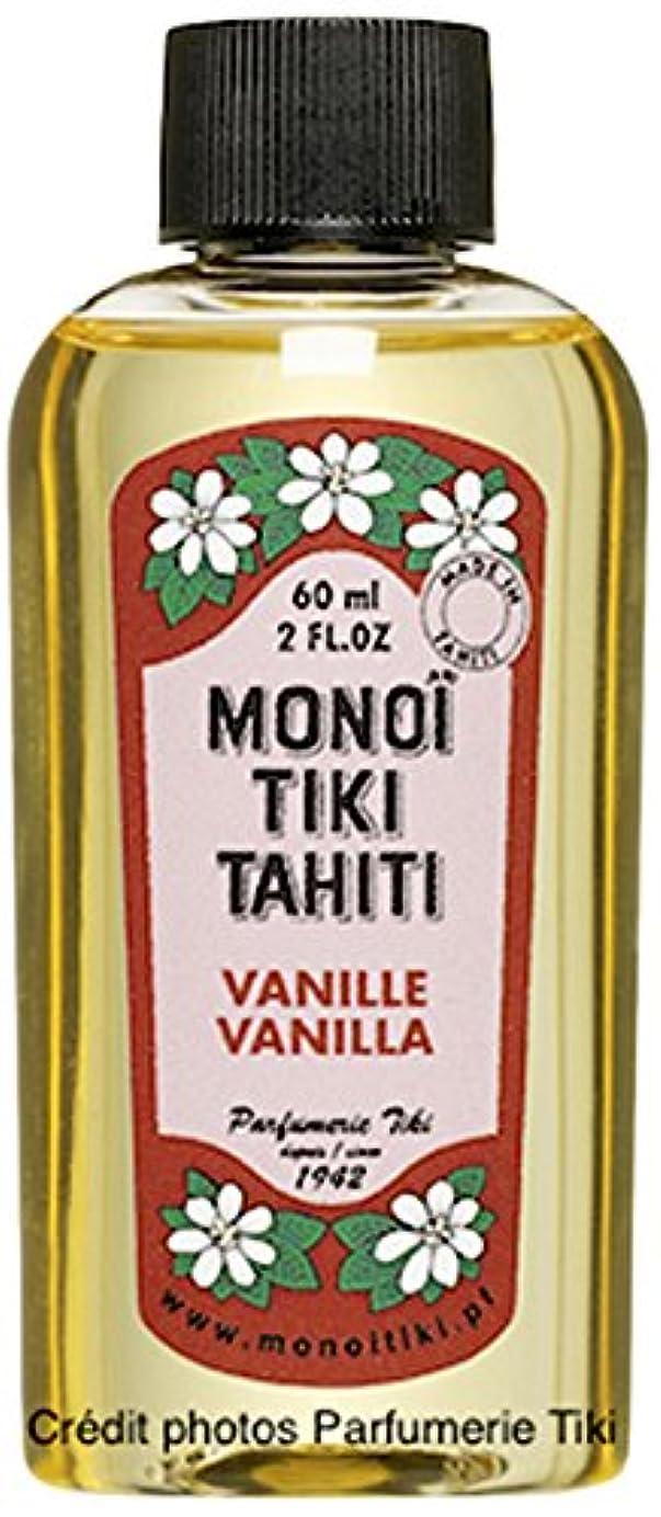好奇心盛貪欲減少モノイティアレオイル バニラ 60ml P012