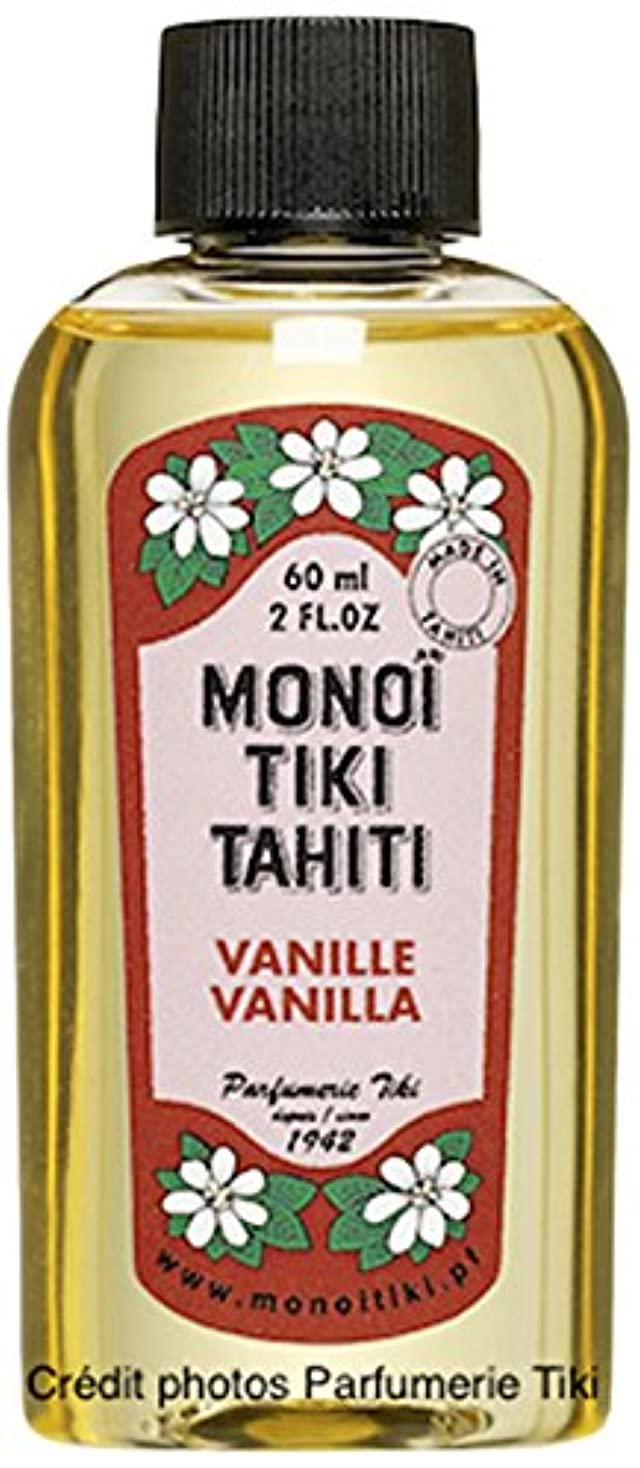 遊具地平線花瓶モノイティアレオイル バニラ 60ml P012