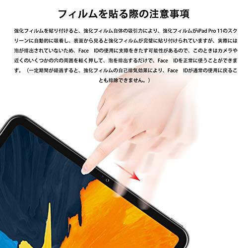 iPad Pro 11 フィルム TopACE 【 Face ID 対応 】 硬度9H 超薄0.33mm 2.5D 耐衝撃 撥油性 超耐久 耐指紋 日本旭硝子素材採用 飛散防止処理保護フィルム iPad Pro 11 インチ 2018 対応