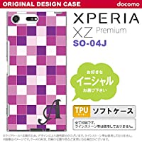 SO04J スマホケース Xperia XZ Premium ケース エクスペリア XZ プレミアム イニシャル スクエア 紫 nk-so04j-tp1019ini W