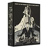THEビッグオー Blu-ray BOX