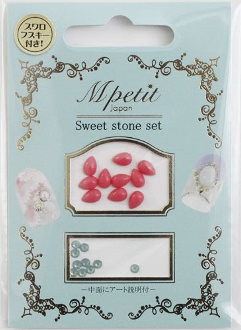寛解肺鹿Mpetit SWEET STONE SET B321各10個入