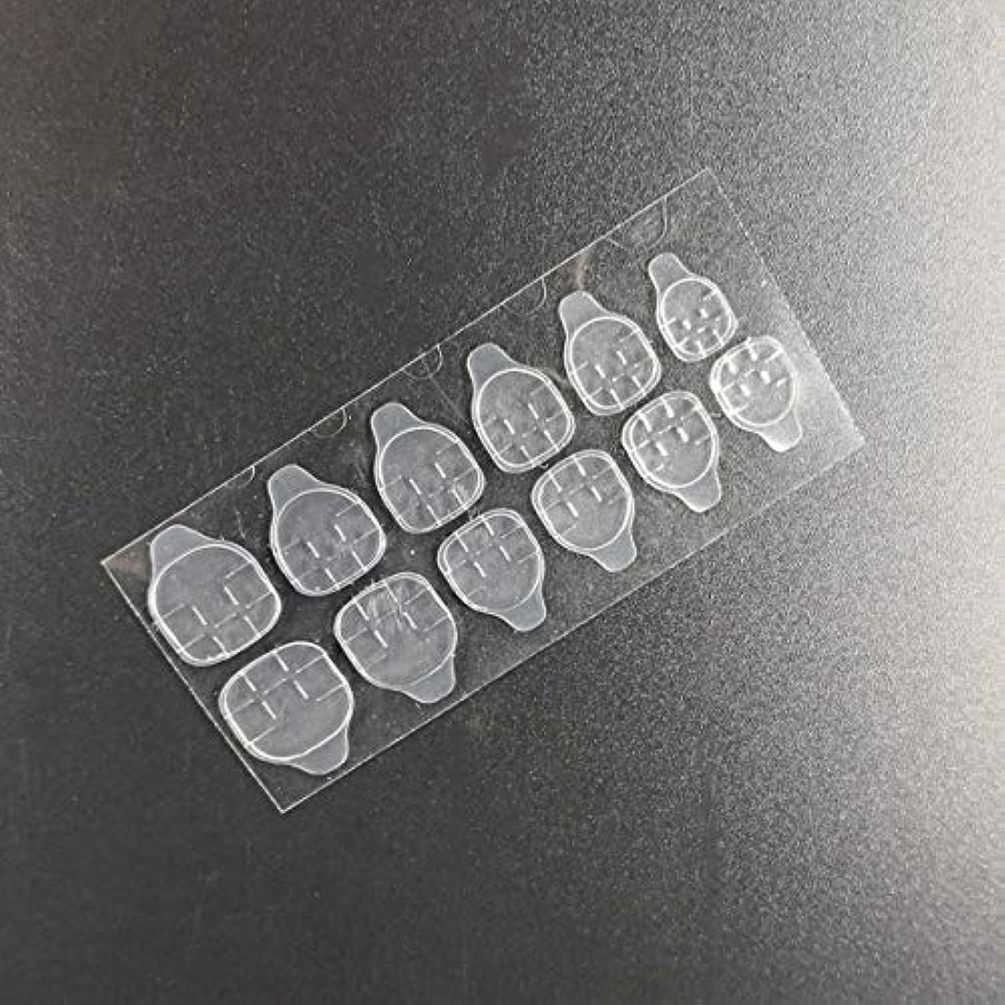 農場抵抗する生き返らせるQuzama-JS ニースネイルゼリー両面粘着テープ透明ネイルグルーステッカーネイルアート美容実用実用ネイルゼリーステッカー(None Clear strip)