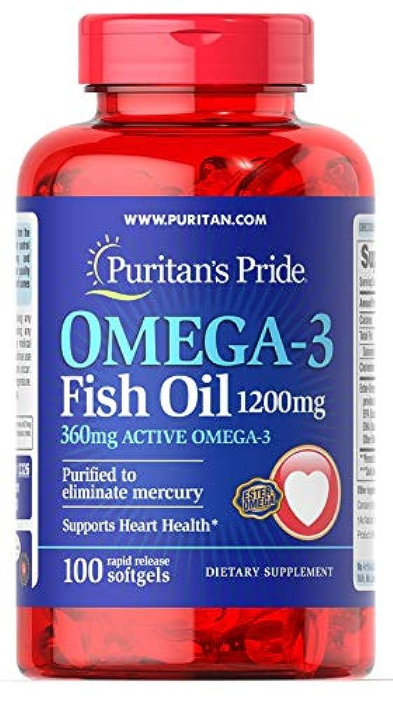 熱帯のポータブルジュニアピューリタンズプライド(Puritan's Pride) オメガ3 魚油 フィッシュオイル 1200 mg.ソフトジェル
