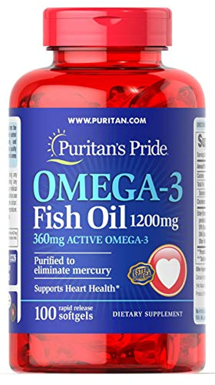 不格好プログラムハシーピューリタンズプライド(Puritan's Pride) オメガ3 魚油 フィッシュオイル 1200 mg.ソフトジェル