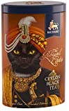 """リチャード ロイヤル セイロン紅茶(キャット柄)缶 Richard Ceylon Black Tea """"The Royal Cats"""" (Black, 80g)"""