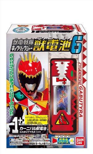 獣電戦隊キョウリュウジャー獣電池6 BOX(食玩)