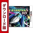 スターフォックス64 3D [オンラインコード]