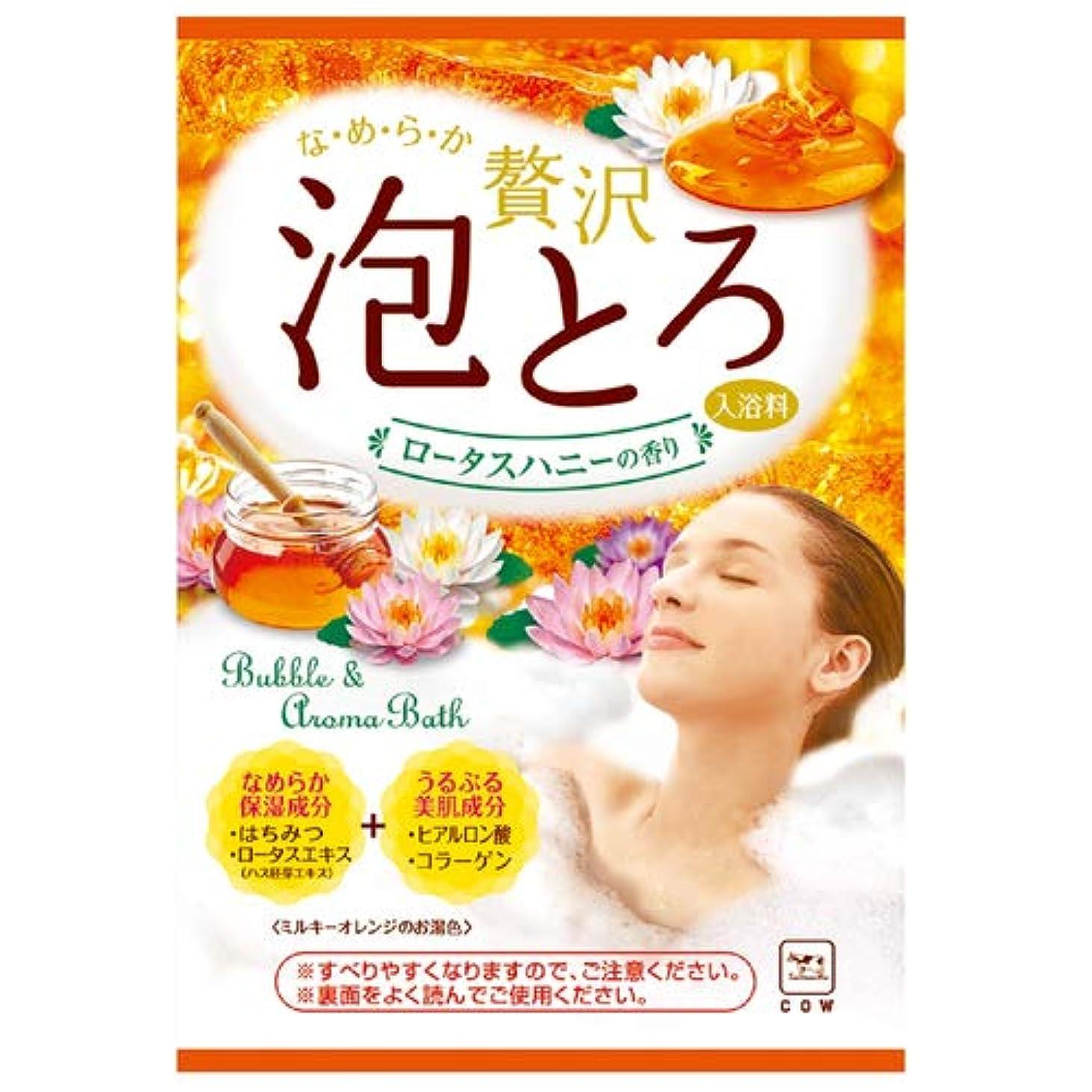 母テレックス実行するお湯物語 贅沢泡とろ入浴料 ロータスハニーの香り 30g