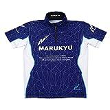 マルキユージップアップシャツ02 (半袖) ジャパンブルー LL 18049