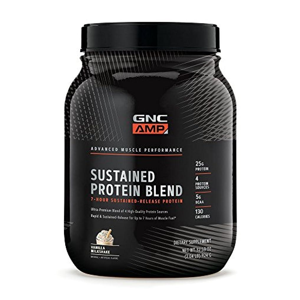 主張する寮収入[GNC AMP] 持続性タンパク質ブレンド - バニラミルクセーキ、2.04ポンド、筋肉燃料用の高品質プロテインパウダー 924g [SUSTAINED PROTEIN BLEND]