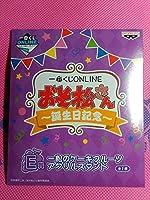 おそ松さん 一番くじ ONLINE 誕生日記念 一松のフルーツケーキアクリルスタンド E賞