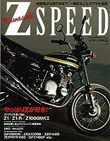 カワサキZ SPEED vol.2―絶版車から現行車まで、一冊まるごとカワサキ贔屓 特集:カワサキZを選ぶ理由 (SAN-EI MOOK)