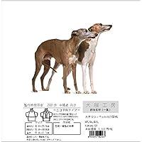 犬服工房 振袖着物(一重) ecoタイプ イタグレ&ウィペット WML&WL&WXL