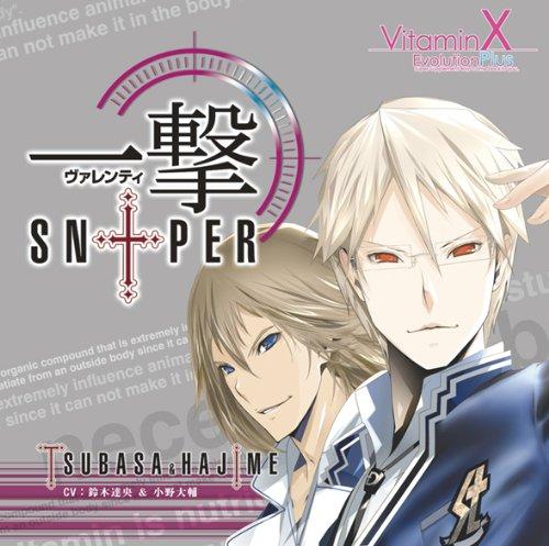 VitaminX Evolution Plus 「一撃SN†PER」 マキシシングル / 翼と一(CV:鈴木達央&小野大輔)
