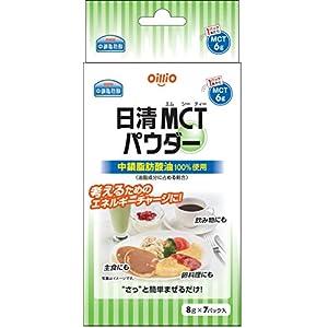 日清オイリオ MCTパウダー 8g×7パック入の関連商品1