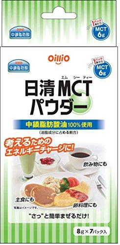 日清オイリオ MCTパウダー 8g×7パック入...