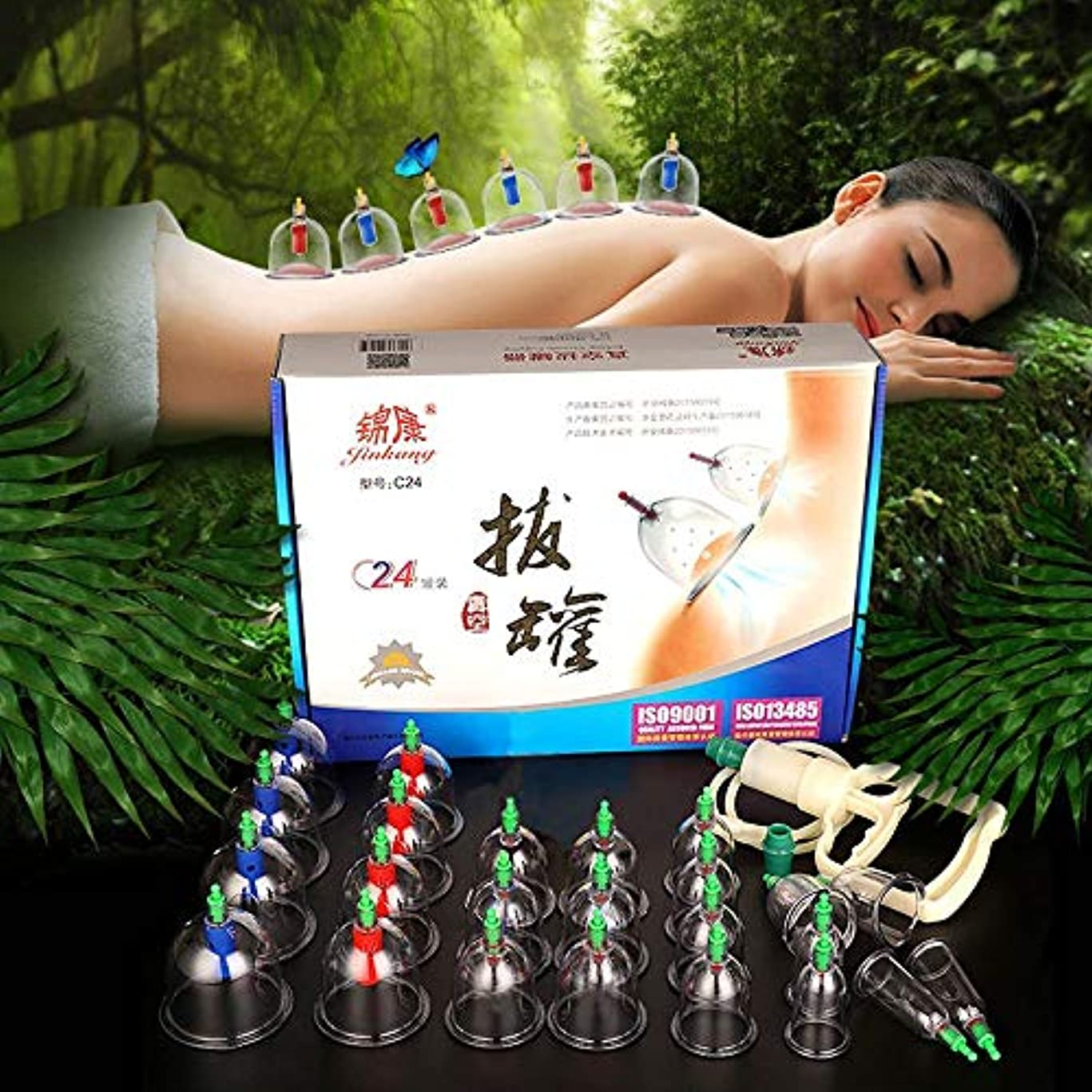 意図的安心現代JQ カッピングセット 吸い玉 拔罐【 7種 24個セット】 がご家庭で手軽にできる