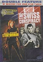 Stuntwoman / The Swiss Conspiracy [Slim Case]