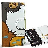 スマコレ ploom TECH プルームテック 専用 レザーケース 手帳型 タバコ ケース カバー 合皮 ケース カバー 収納 プルームケース デザイン 革 ユニーク アニマル 動物 リーゼント イラスト 005887