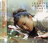 Jasmine Flower-中国歌物語-