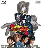 劇場版 仮面ライダー 龍騎 EPISODE FINAL[Blu-ray/ブルーレイ]