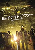 ミッドナイト・アフター[Blu-ray/ブルーレイ]
