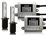 EALE 35W ワーニングキャンセラー内蔵 HIDキット H1 3000K/4300K/6000K/8000K/10000K/12000K 色温度選択 12V 高速起動 高光量 薄型 バラスト 3年保証付き