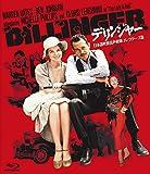 デリンジャー -日本語吹替音声収録コレクターズ版- [Blu-ray] 画像