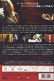 美しき運命の傷痕 [DVD] 画像
