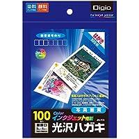 ナカバヤシ 写真用紙 インクジェット用紙 光沢ハガキ 光沢厚手 はがき 100枚入 JPG-PC10