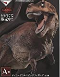 一番くじ 恐竜 ワクワク恐竜だいしゅうごう!! A賞 ティラノサウルス ビックフィギュア