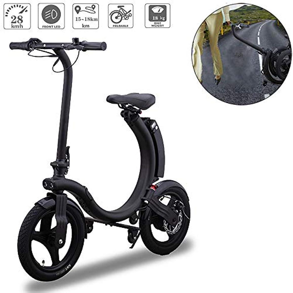 構築するくしゃくしゃ打ち上げる電動自転車、C型折りたたみ電動折りたたみ人の女性の市通勤に適しリムーバブルバッテリー軽量15キロ/ 33Lbsと電気Bike14インチ電動自転車モペット