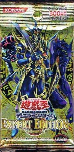 遊戯王 OCG デュエルモンスターズ エキスパートエディション 2 【3Pack】 EXPERT EDITION Volume.2