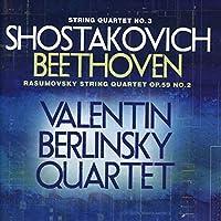 String Quartet No. 3/String Quartet No. 2 Rasumovs