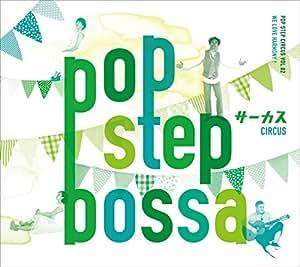 POP STEP BOSSA