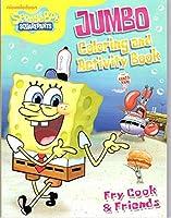 SpongeBob (スポンジボブ) アクティビティブック ぬりえ