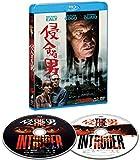 侵入する男 ブルーレイ&DVDセット[Blu-ray/ブルーレイ]