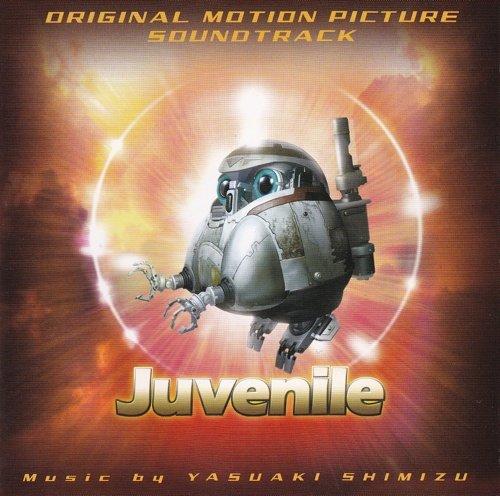 ジュブナイル オリジナルサウンドトラック