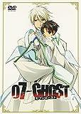 07-GHOST Kapitel.7 通常版[DVD]