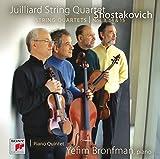 String Quartets 3 14 & 15 / Piano Quartet