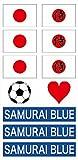2018 サッカー ワールドカップ ロシア 開催 日本 応援 グッズ 日の丸 ジャパン ブルー 背番号 タトゥー フェイス シール (A)