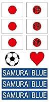 サッカー 日本 応援 グッズ 日の丸 ジャパン ブルー 背番号 タトゥー フェイス シール (A)
