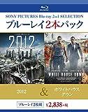 2012/ホワイトハウス・ダウン[Blu-ray/ブルーレイ]