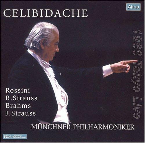 ブラームス:交響曲第4番、R.シュトラウス:死と変容、他