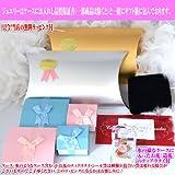 [ジュエリーコトブキ]Jewelry Kotobuki 誕生日プレゼント ピンクサファイア シンプル ダイヤモンド ネックレス ペンダント ルビー付 9月誕生石(お花 ケース付 ギフトセット)y070199