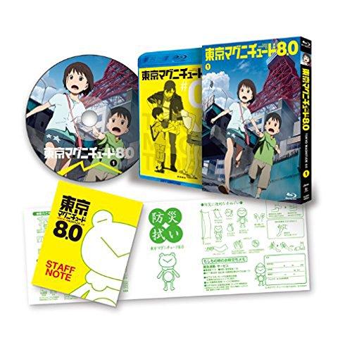 東京マグニチュード8.0 第1巻 Blu-ray